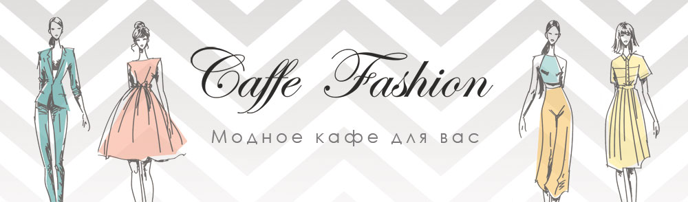 Caffe-Fashion